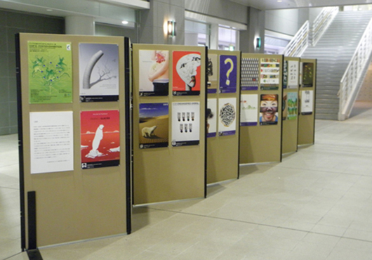アジア8カ国8大学「COP10」学生ポスター展