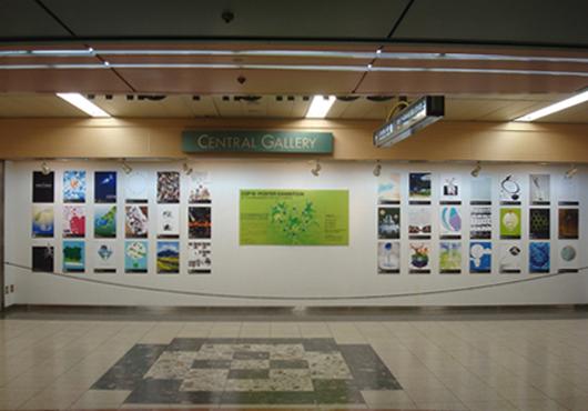 アジア7大学「COP10」学生ポスター展/名古屋学芸大学メディア造形学部展