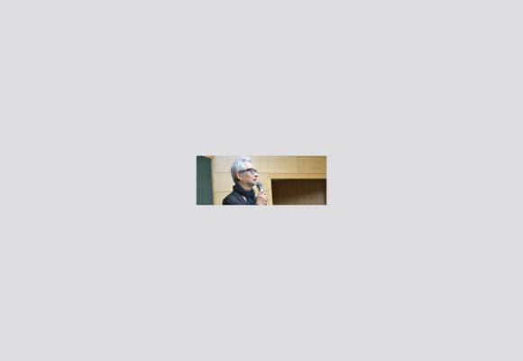 特別講義 「秋田道夫/今日のプロダクトデザイン」の開催