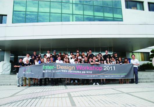 Inter Design Workshop2011 in 韓国