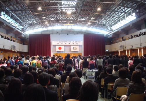 2011年度名古屋学芸大学合同学位記授与式