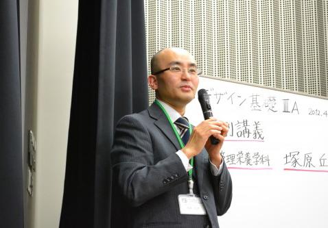 特別講義 管理栄養学科 塚原丘美先生