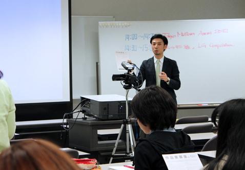 LG「私の形態」+「Tokyo Midtown Award 2012」コンペティション説明会