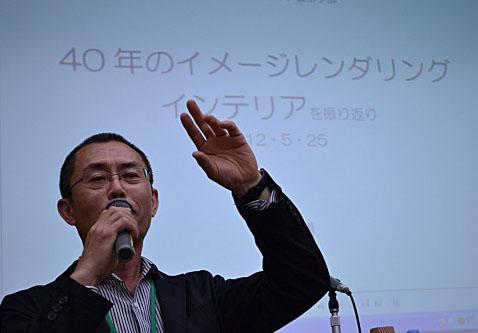 特別講義「デザインの世界」 安藤清先生