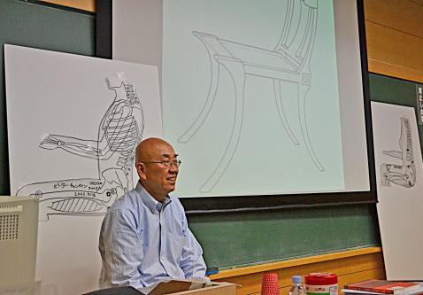 特別講義 井上昇先生 「木の椅子と人間工学」