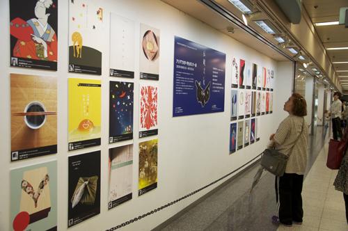 アジア7大学学生ポスター展・記念講演