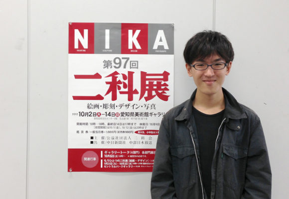 2年 平井晋太郎くんが昨年に続き「二科展」入選