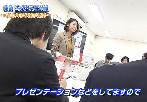 株式会社バッファローとの産学協同プロジェクト