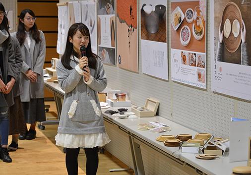 三重県熊野市との官学協同成果発表