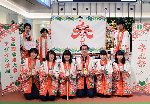 プライムツリー赤池「参太祭(さんたまつり)」産学協同プロジェクト