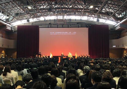 2018年度 入学式