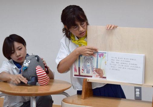 キャラクター玩具を使った絵本の読み聞かせ@日進市立図書館