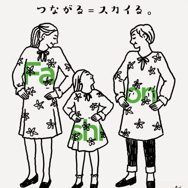 VCDコース / 井本 千尋