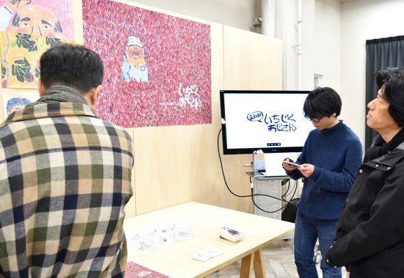 4年VCD領域/卒業制作最終合評会