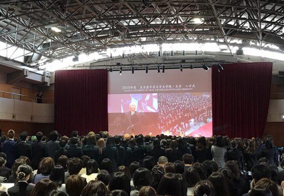 2019年度 入学式