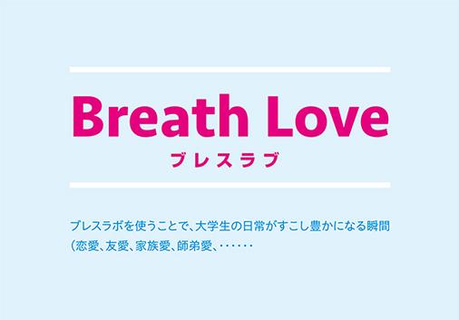 愛知広告協会主催/第6回実践広告ワークショップ