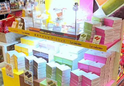 学生がデザインした商品の販売開始