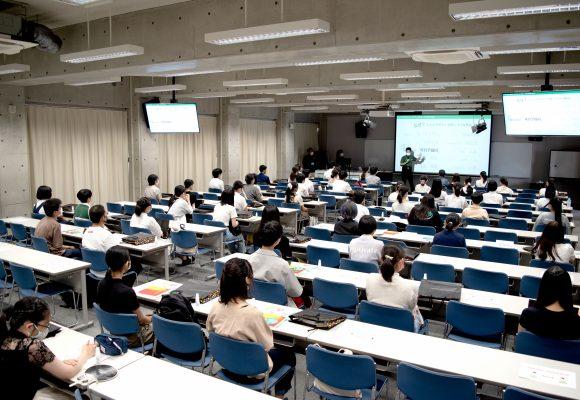 オープンキャンパス/名古屋学芸大学のすべて -NUAS Live 2021-