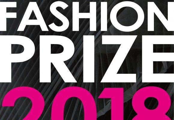 FASHION PRIZE 2018の開催について