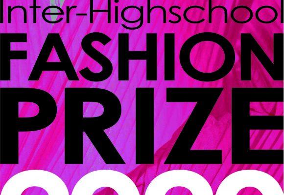 FASHION PRIZE 2020 開催について
