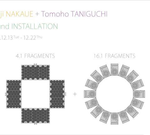 4.1Fragments+16.1Fragments | NUASギャラリー