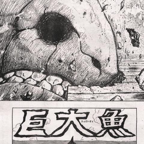 「週間少年チャンピオン」第78回新人まんが賞受賞