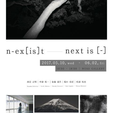 n-ex[is]t