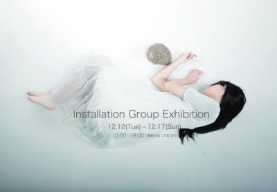 Installation Group Exhibition